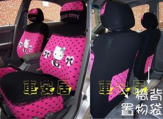 New Hello Kitty Lace Car Seat Covers Peach