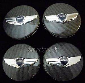 "2009 2013 Hyundai Genesis Sedan Wing V8 R Spec 19"" V6 17"" Wheel Cap 4P Set"