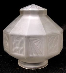 Stylish French Art Deco Glass Lamp Shade Lampshade