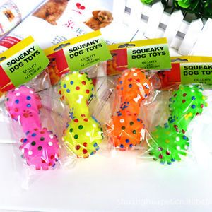 Pet Dog Cat Puppy Colorful Sound Polka Dot Squeaky Rubber Bone Chewing Toys New