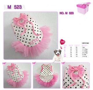 Dog Clothes Cat Dress Coat Costume Pet Apperal Dot Pattern Skirt All Size 523