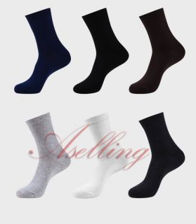 3 Pairs Business Men's 100 Cotton Solid Color Socks Soft Knee High Stockings