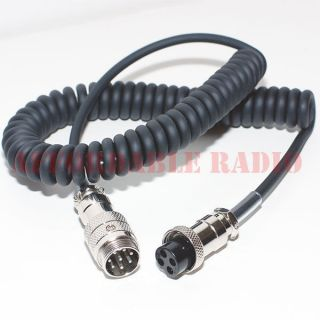 8 Pin Yaesu Mic Microphone to 4 Pin Kenwood Radio Extension Cable Adapter TS 830