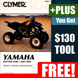 Yamaha Raptor 660 ATV Service Parts Repair Manual 01 05