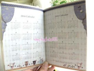 2014 San x Sentimential Circus Schedule Monthly Planner Book Organizer Journal
