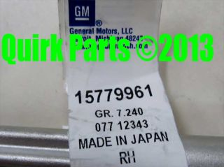2008 2012 Chevy Equinox GMC Terrain Front Right Stabilizer Bar Link New