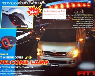 Chrome Mirror Cover LED Welcome Lamp Toyota Hiace Commuter 2005 to Present