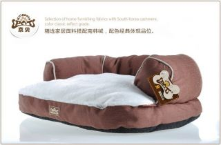 New Soft Pet Dog Cat Sofa Bed House Kennel Medium Borwn