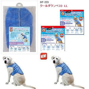 Pet Dog Cooling Clothes Coat Jacket T Shirt Mat Light Weight Comfort Anti UV Ll