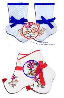 HANBOK Korea Traditional Socks Skein Busun Toddler Girl Boy Baby Birthday Party