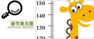Hot Giraffe Monkey Vinyl Wall Decal Stickers Kids Height Chart Measure Removable