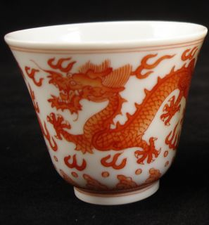 Pair of Fine Chinese Porcelain Cups Painted Iron Red Dragons