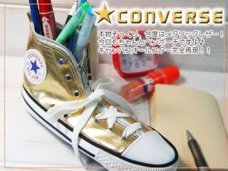 Converse All Star Shoes Sneaker Pencil Case Holder Pouch Brand New with Tags