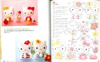 Hello Kitty Sanrio Felt Mascot Japanese Craft Book 317