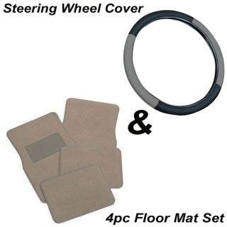 "5pc Set 15"" inch Gray Black Steering Wheel Cover Carpet Beige Tan Floor Mats"