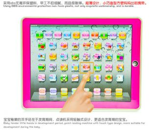 New Y Pad Ypad for Kid Children Learning English Educational Computer Tablet Toy