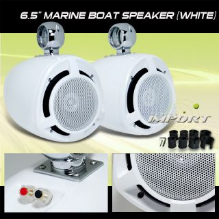 "6 5"" 2 Way Marine Poly Mica Woofer Boat Audio Stereo Tower Speakers Pair White"
