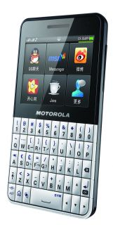 New Motorola EX223 Unlocked GSM Dual Sim Cell Phone White Black
