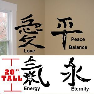 Peace Love Eternity Energy Martial Arts Stickers Martial Arts Writing Decal