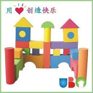 Multi Function Educational Toys Magnetic Jigsaw Puzzle Child Wooden Toy Gift Box