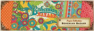 Graphic 45 Bohemian Bazaar 8x8 Paper Pad Scrapbook Card Making Altered Arts