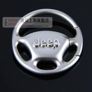 Key Chain Jeep Car Logo Metal Steering Wheel Key Ring H1 H3T Hummer SUV SUV4