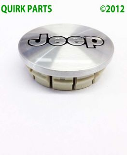 99 00 01 02 03 04 Jeep Grand Cherokee Wheel Center Cap Mopar Genuine