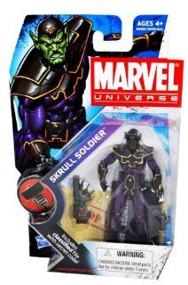 Marvel Universe Year 2009 Series 2 HAMMER Single Pack 4 Inch Tall Action Figure #24   SKRULL SOLDIER with Rifle, Pistol and Figure Display Stand Plus Bonus Classified File with Secret Code Toys & Games