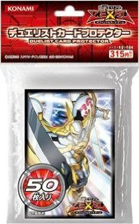 Yu Gi Oh Zexal Duelist Card Protector Number 39 Utopia Card Sleeves Toys & Games